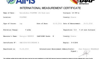 Certificat Filothei 10km2014