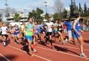 ΕΠΙΣΗΜΑ ΑΠΟΤΕΛΕΣΜΑΤΑ 10km «ΚΥΡΙΑΚΙΔΕΙΑ 2017»
