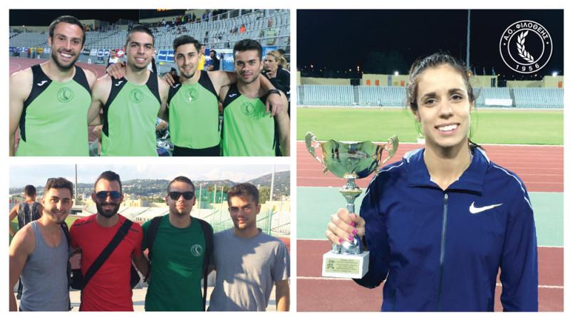 Πανελλήνιο Πρωτάθλημα Στίβου Ανδρών – Γυναικών 2017