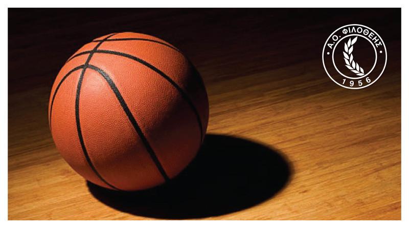 Έναρξη τμήματος Μπάσκετ