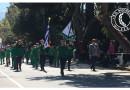 Παρέλαση 25η Μαρτίου – Αθλητικός Όμιλος Φιλοθέης