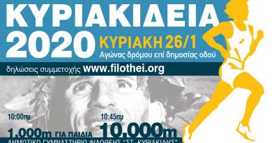 kirikideia_2020ai-01